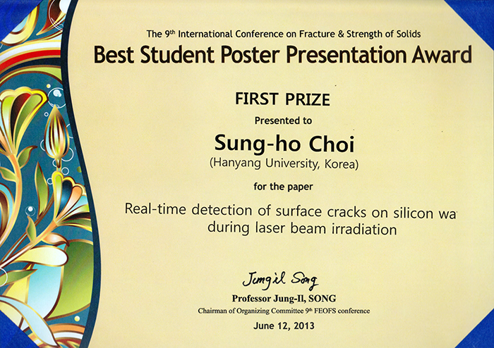 20130612_FEOFS_Best Student Poster Presentation Award_최성호.png